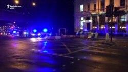 Sulm terrorist në Urën e Londrës