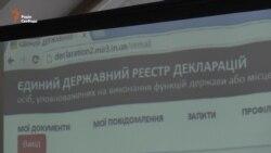 У Києві презентували нову систему електронного декларування (відео)