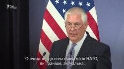 Рекс Тіллерсон про відносини НАТО і Росії на тлі російської агресії в Україні