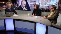 Ходить ли на Совет при Путине?
