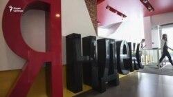 Обыски в офисах Яндекса на Украине