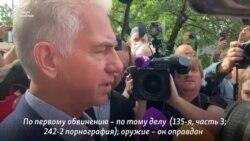 У суда по делу Юрия Дмитриева