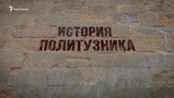 Марлен Асанов – волонтер за ґратами (відео)