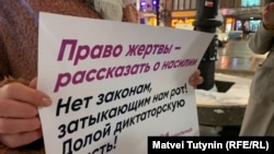 Пикеты против законопроекте о наказании за клевету