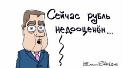 Сергей Елкин - Недооценен