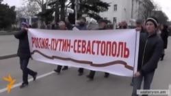 Ռուսաստանում տոնում են Ղրիմի բռնակցման երկրորդ տարին