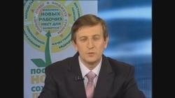 Выступ Яраслава Раманчука 02.12.2010 ч.1