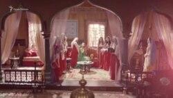 Відеоблог «Tugra»: Нурум султан – жінка, яка писала історію