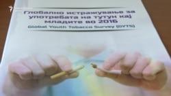 Пушењето убива, но многумина не се ни свесни за тоа