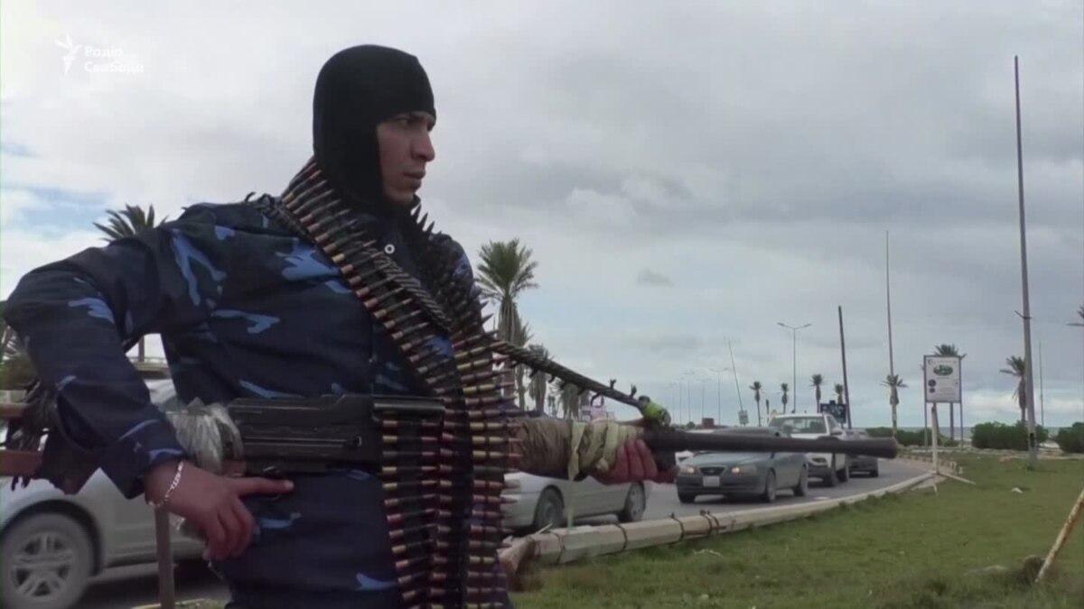 Силы безопасности в столице Ливии приведены в боевую готовность – видео