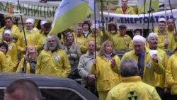 Працівники українських АЕС під Мін'юстом вимагали розморозити рахунки «Енергоатому»