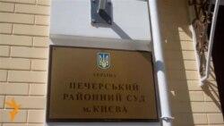 Суд зобов'язав Яценюка спростувати інформацію про Клюєва