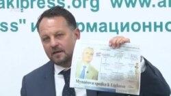 """""""Лигласс Трейдинг"""" ГЭС курбай калды"""