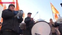"""Два месяца нас никто не замечал"" - в центре Киева проходят акции протеста"