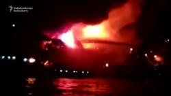 Azerbaijani Oil Rig In Flames