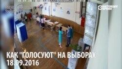 Легким движением руки выборы превращаются...