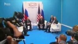 Трамп пен Путин Гамбургте кездесті