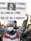 Участница митинга в Хабаровске