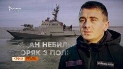 На кого Путін обміняє українських моряків?