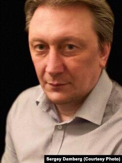 Сергей Дамберг