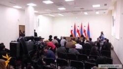 Հայաստանն ու Վրաստանը «ակտիվորեն զարգացնում են հարաբերությունները»