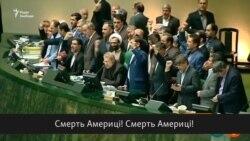 Спікер парламенту Ірану назвав напад «незначною проблемою» (відео)