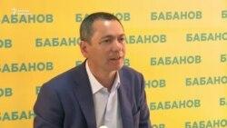 Бабанов Канатбек Исаевдин кармалышы боюнча оюн айтты