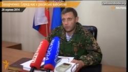 Сепаратистлар җитәкчелеге Русия сугышчылары күп булуын таный