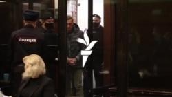 Навални во судот во Москва