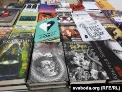 Беларускія кніжныя навінкі