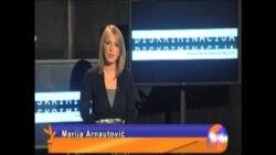 LTV 899. emisija