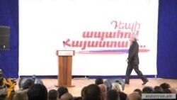 Սերժ Սարգսյան. «Ցավում եմ իմ սխալների համար»