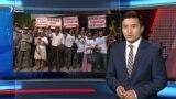AzatNews 16.08.2019