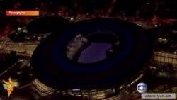 Ռիոյում ձերբակալվել է Եվրոպական օլիմպիական կոմիտեի նախագահը