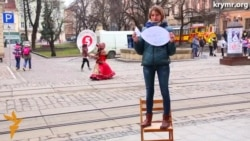 Годовщина крымского «референдума» во Львове