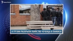 Видеоновости Кавказа 2 декабря