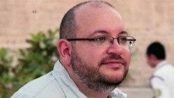 В Тегеране судят американца Джейсона Резаяна