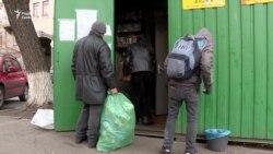 Киян закликають здавати поліетиленовий непотріб на переробку
