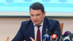 «Бурштинова справа»: НАБУ та САП озвучили версію слідства (відео)