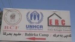 مساعدات للنازحين في مخيم بحركة باربيل