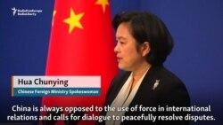 China Calls For Syria 'Dialogue'