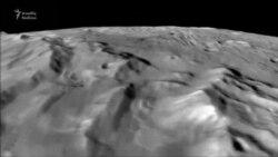 NASA Plutonun ən iri peykinin şəkillərini yaydı