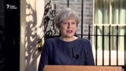 Тереза Мэй предложила провести досрочные выборы в парламент