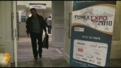В Алматы проходит выставка ForexExpo