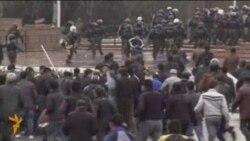 تظاهرات روز چهارشنبه در قرقيزستان