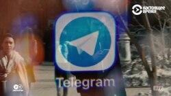 Что написали российские и мировые СМИ о блокировке Telegram в России