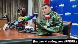 Камчыбек Ташиев на пресс-конференции в Бишкеке. 26 марта 2021 года.