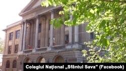 """Colegiul Național """"Sfântul Sava"""" este unul dintre cele mai bune licee din România."""