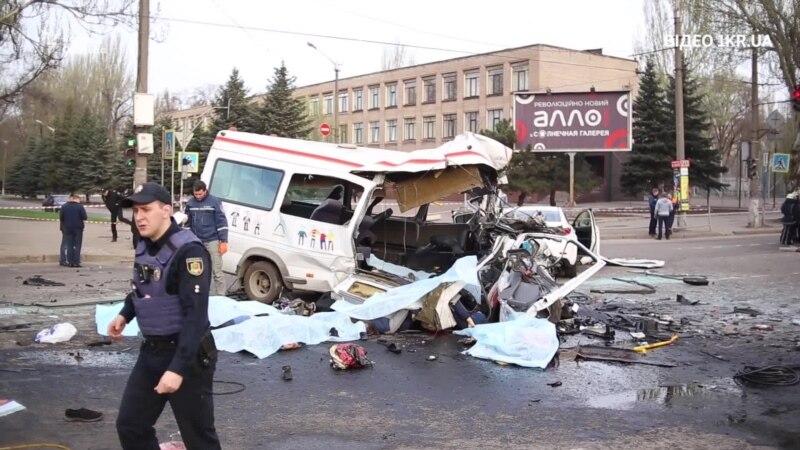 Авария в Кривом Роге: подробности трагедии (видео)