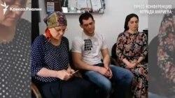 В Грозном провели пресс-конференцию с Мурадом Амриевым